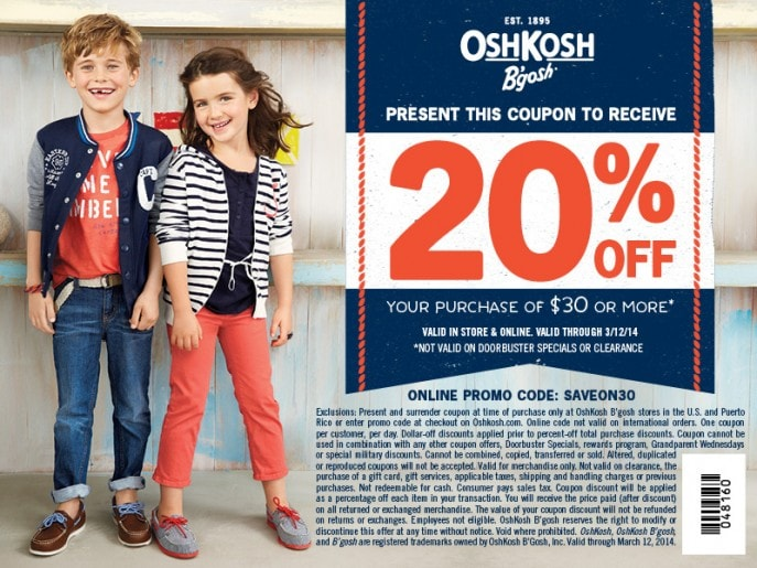 Right click and save this coupon, to print and use in-store before 3/12/2014