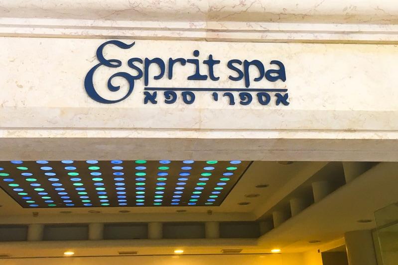 Isrotel Esprit Spa