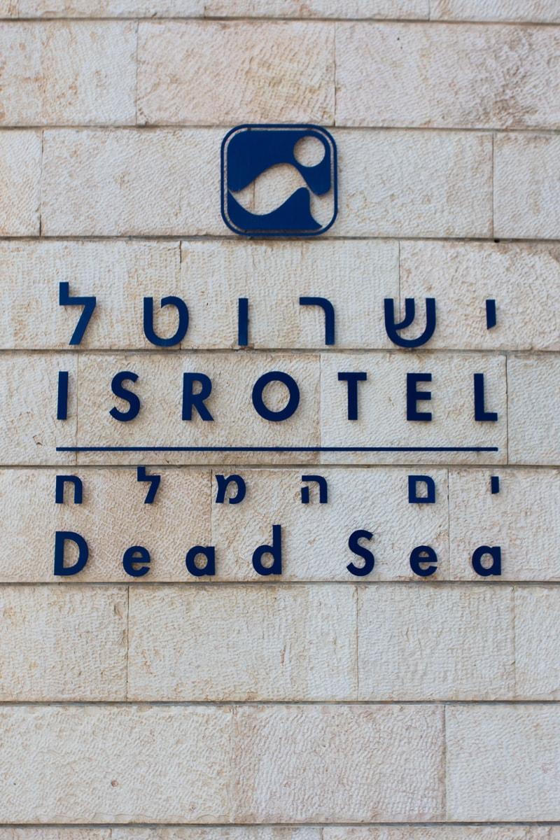Isrotel Hotel Dead Sea