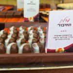 Making Chocolate at Kibbutz Dganya Bet