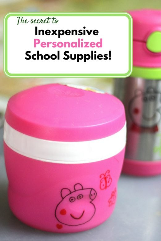 The Inexpensive Solution to Personalized School Supplies- MommySnippets.com