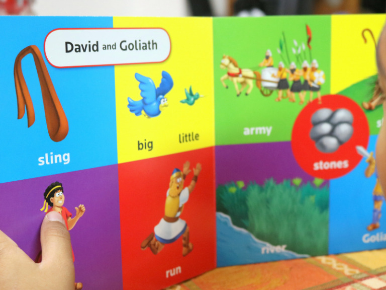 A gift for your little one: The Beginner's Bible First 100 Bible Words (+ $50 Gift Card Giveaway)
